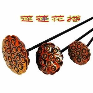 桃木木头雕花瓶伴侣艺术花插莲蓬手工工艺品装饰品田园风格干花枝图片