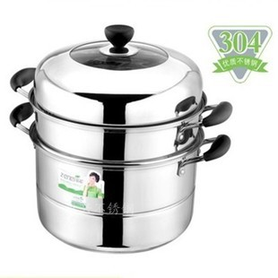 Special shipping vibration can double bottom thick 304 stainless steel pot Bao Yue floor steamer genuine large stockpot lid combination