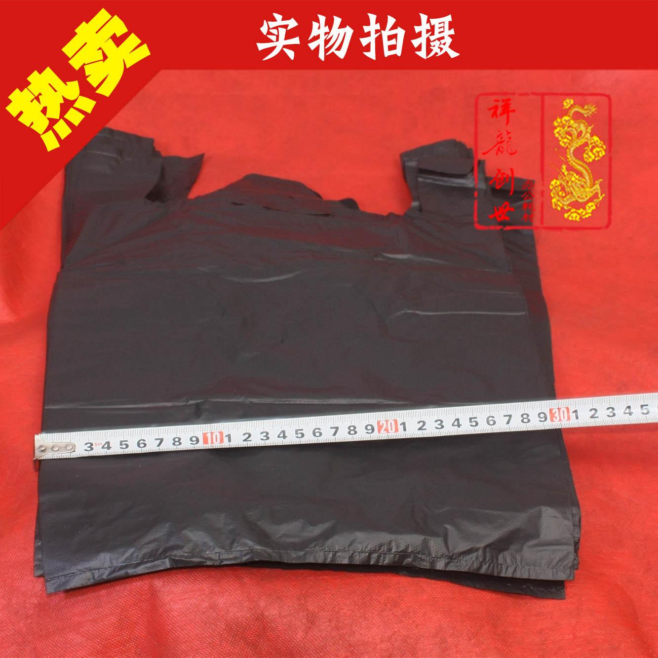 Мешки для мусора Yuan Yang  30CM