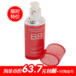 coins of 65 percent FACESSS Fibonacci-hyaluronic acid beauty muscle 35g nude makeup flawless BB cream/moisturizing whitening