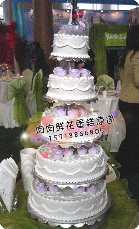 北京/预订婚礼蛋糕免费配送/结婚蛋糕速递/多层鲜奶水果蛋糕NO.64