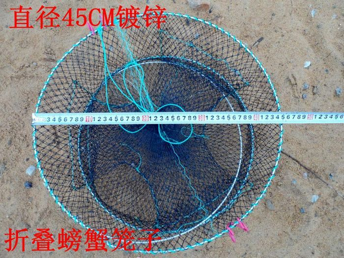 рыболовная сеть The Weihai still was fine fishing tackle 45CM The Weihai still was fine fishing tackle