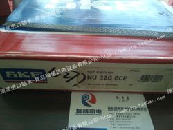 瑞典SKF NU320ECP 老代号32320 ECJ ECM NJ NUP 轴承100*215*47MM