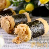 澳门特产零食品小吃 香记紫菜肉松蛋卷225(280)g传统糕点点心美食 价格:16.00