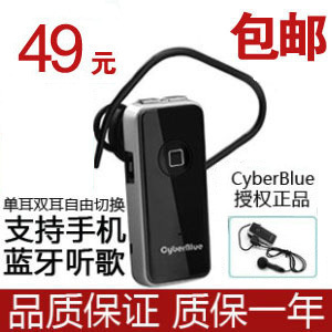 Bluetooth Гарнитура Other Bluetooth headset  OPPO X905 R807 R803 R801 R805