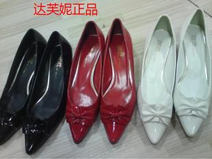 Daphne authentic! Black and white red pointed shallow mouth singles shoes Korean version of the work commute quality