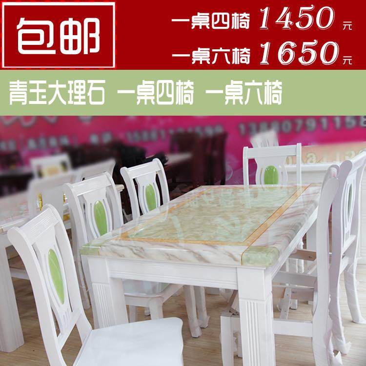 стол со стульями Jin Shang