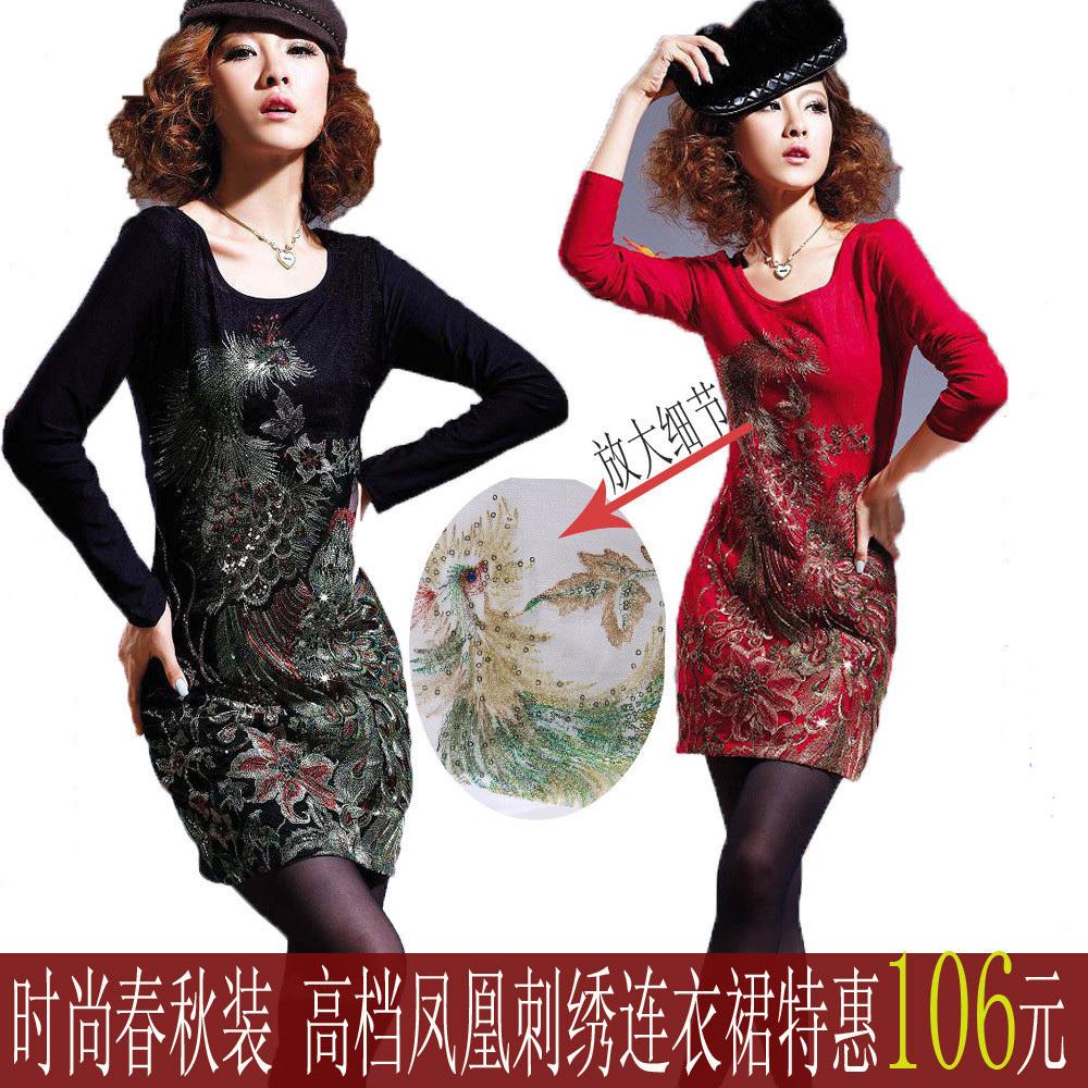 Женское платье Y.q.lian 5835 2012 Осень 2012 Разные