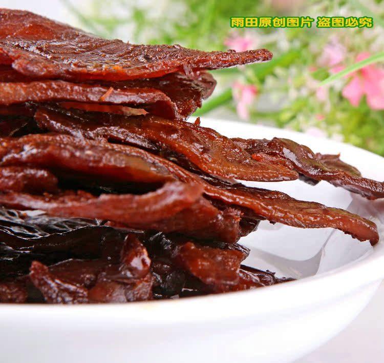 福建三明老牌特产明溪猪肉脯干/肉铺干5袋