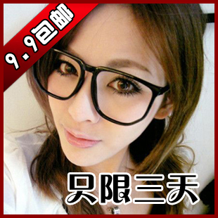 Match the non-mainstream fashion tide flat light lenses retro decorative glasses for men and women a big black box frame package mail