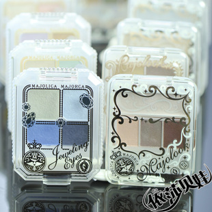 Shiseido Majorca comme Tout Le Monde magic streamer gem color eye shadow box series