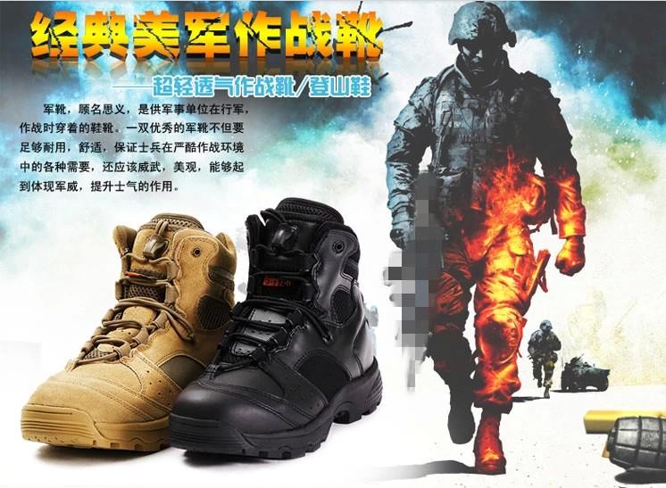 Сапоги армейские Blackhawk 511 Blackhawk / Black Hawk