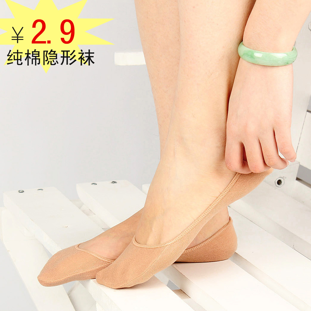 正品 兰惜蝶欧美热销女士平板棉布浅口隐形船袜高跟鞋袜地板袜子