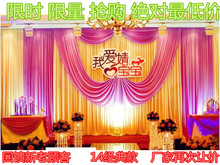 The new classic wedding background cloth new background props set marriage gauze curtain wedding supplies wholesale sale