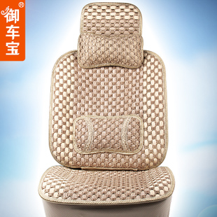 Imperial treasure ice car seat four seasons summer summer summer cooling pad cushions seat cushion pad car kits-mail