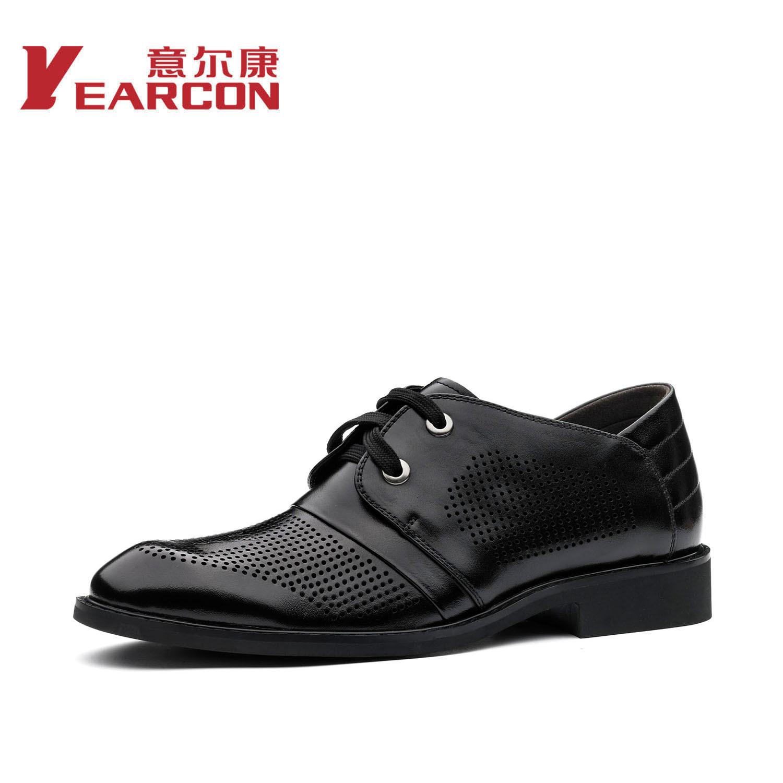 意尔康男鞋真皮打孔透气商务男凉鞋1ea236187