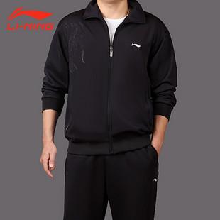 Спортивный костюм Li Ning 0031 Li-Ning Для мужчин Длинные рукава (рукава ≧ 58см) Отложной воротник Брюки ( длинные ) Для спорта и отдыха Логотип бренда