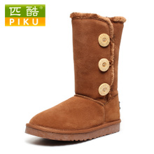 New cool winter 2014 horse leather slippers cotton shoes warm high UG to help women boots