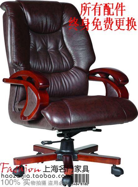 Кресло для руководителя Australia StarTech Кожа