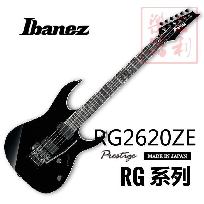 Электрогитара Ibanez  BANEZ RG2620ZE