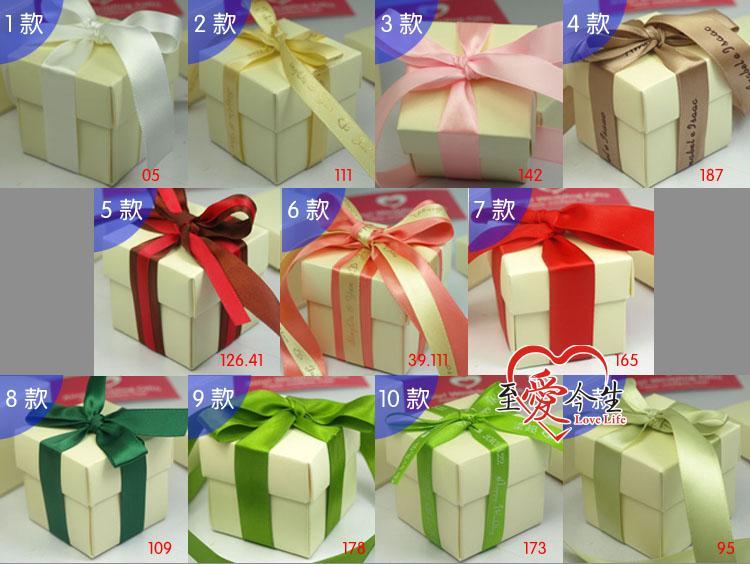 蝴蝶结喜糖盒 丝带印字 结婚喜盒 米黄色盒 奶白 DIY定制喜糖盒