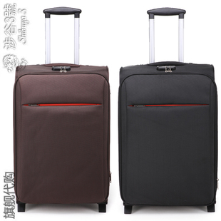 Vancl customer Eslite's official website where genuine travel trolley case (20-inch) Black/Brown