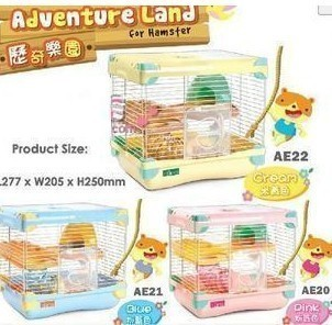 Alice Yi Nisi Adventure park double hamster cage