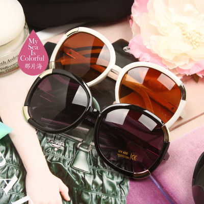 Peppers star with money fashion women female models big box sunglasses sunglasses tide UV glasses