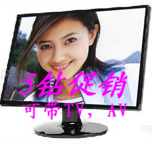 Crown sales brand new 22 inch LCD led flat panel TV plus $ 60 wide