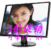 Crown sales brand new 22 inch LCD led flat panel TV plus $ 60 wide Thumbnail