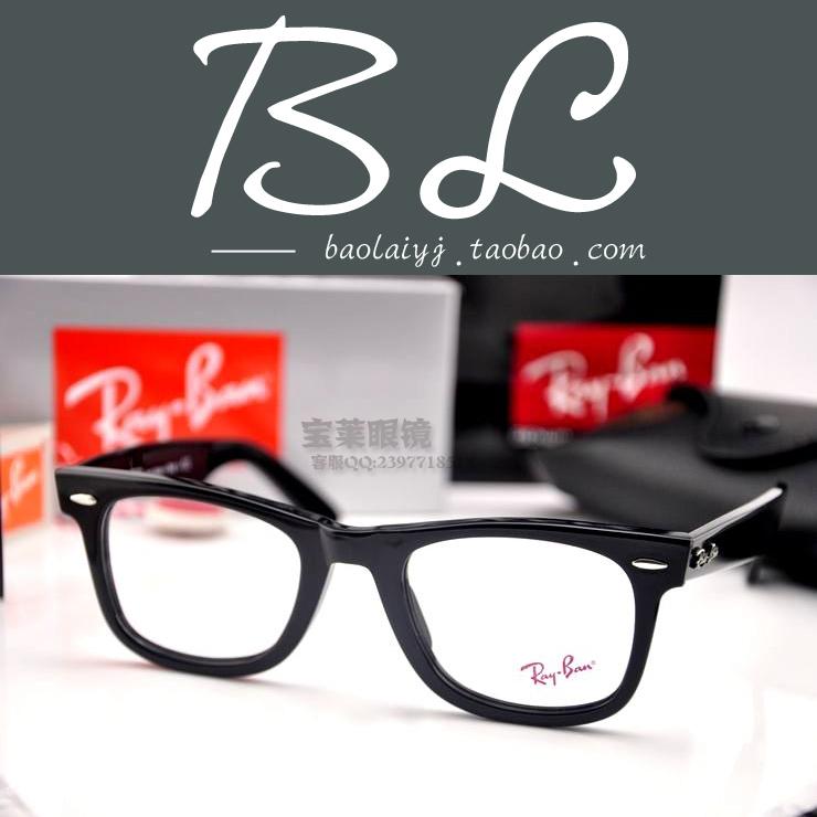 雷朋正品RB5121 复古近视眼镜框 大框板材眼镜架 2140男女同款潮