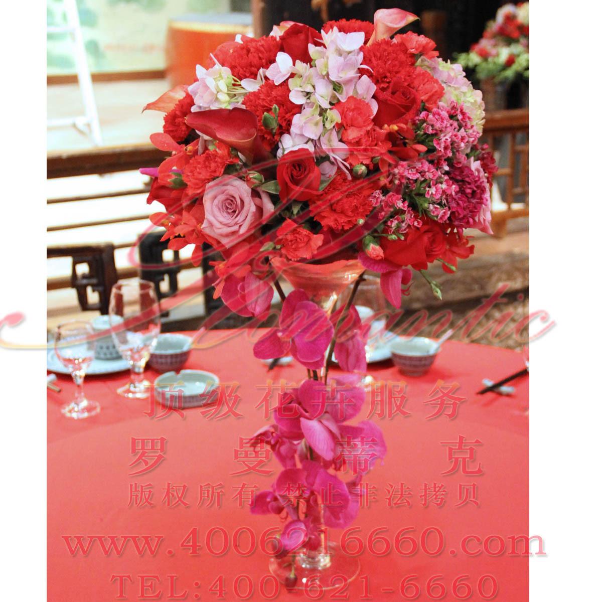 大宅门中式婚礼鲜花布景|实拍113a2|蝴蝶兰石柱梅绣球等主桌鲜花图片
