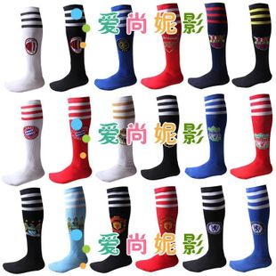 New football club football socks long socks thin men's football socks