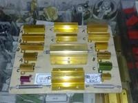 铝壳电阻 10W 12R 12欧 金属壳 大功率电阻 精度±5%