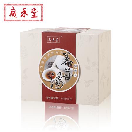 Kwong Wo Tong 6951853200328