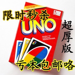 Boardgame 450g UNO card game UNO Ueno tiles wunuowunuo art paper laminated second one half price