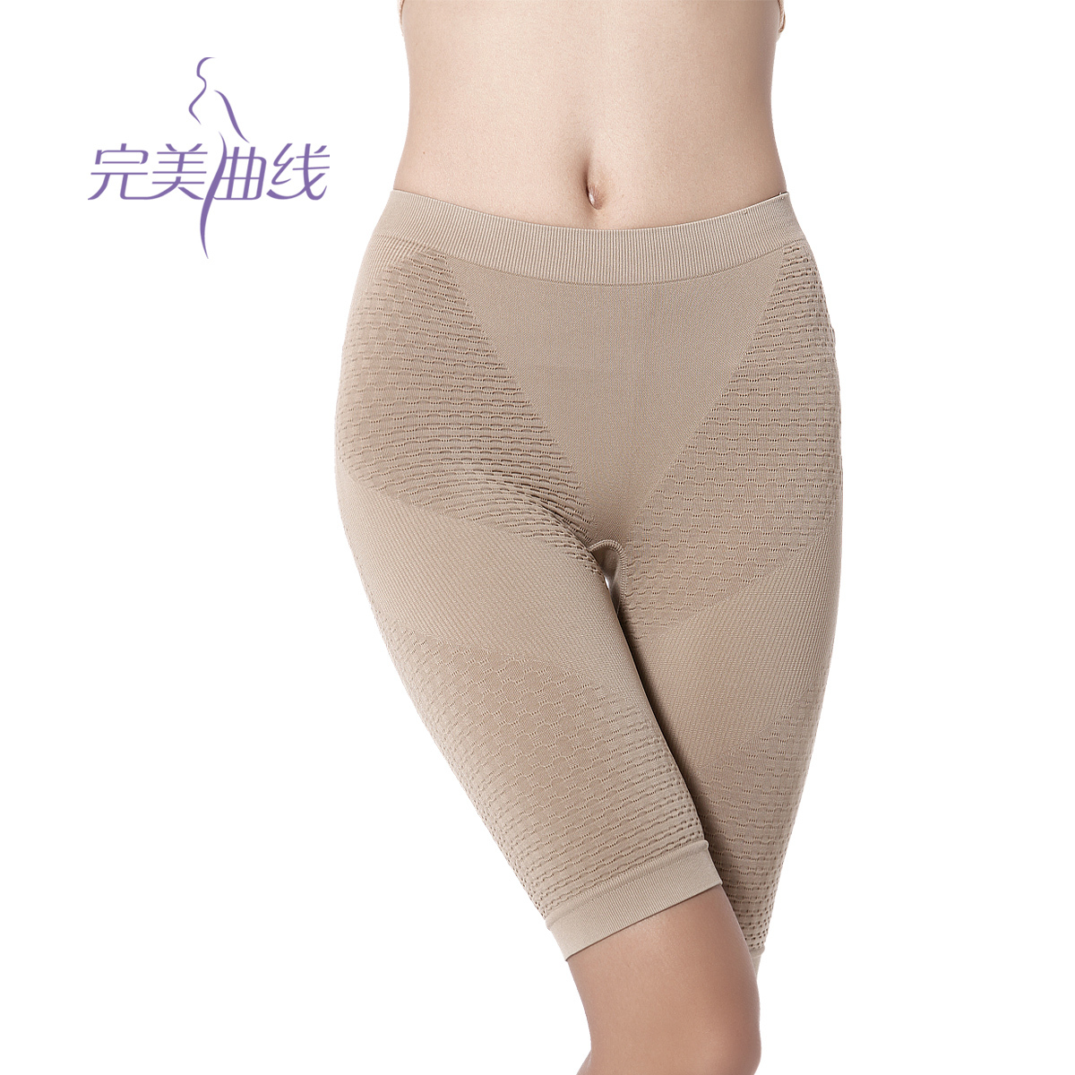 The perfect curve shaping hip pants corset received gastric slimming underwear postpartum slimming abdomen skinny female 8327 genuine