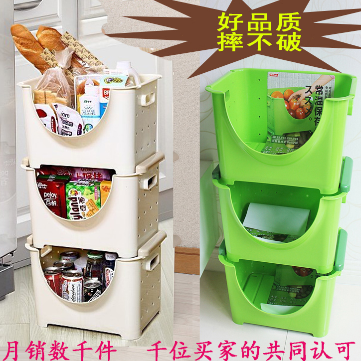 空间大师日式叠加厨房置物架水果蔬菜架收纳筐框整理箱玩具收纳篮