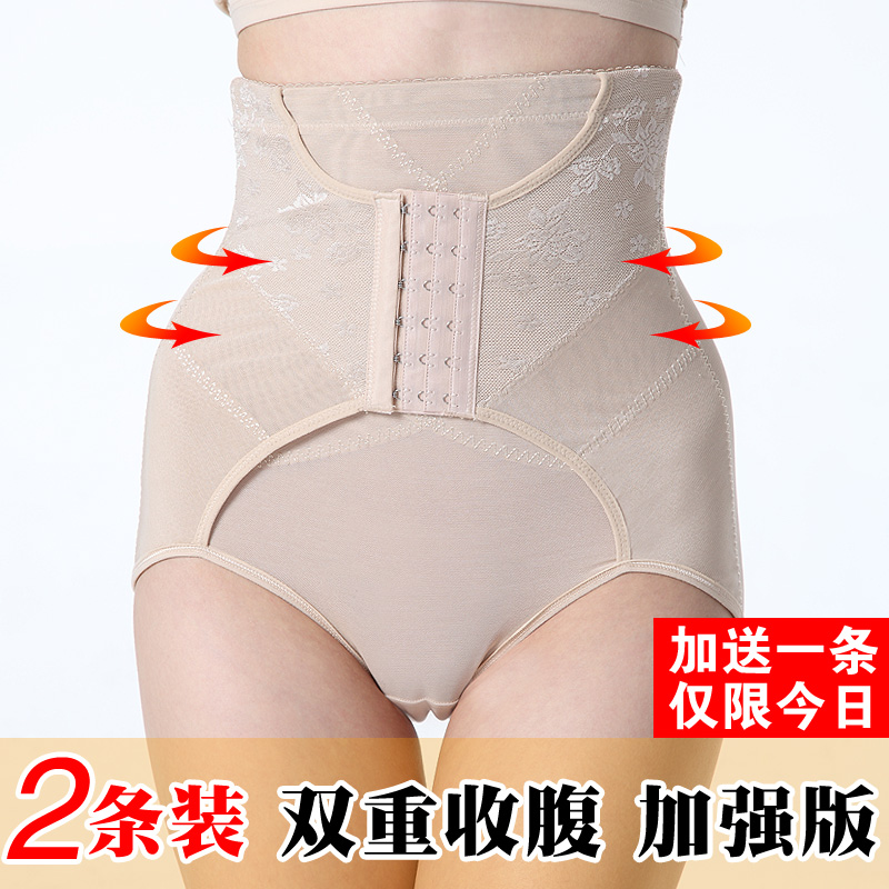 Genuine featured 2 assembly waist abdomen hip pants underwear professional income stomach postpartum shaping pants slimming waist trousers