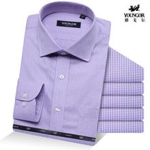 春装 正品 雅戈尔衬衫 纯棉免烫男士商务长袖条纹衬衣 男装衬衫图片