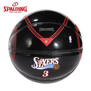 Sibaiding  basketball Allen iverson 3 retired memorial PU ball indoor and outdoor ball (3.8 fold) 61-945