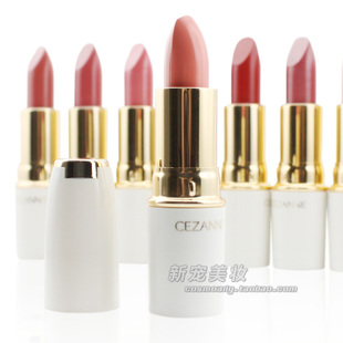 Japan CEZANNE Celem nude color lipstick Rouge a LEVRES moisturizing lasting color sorting mail