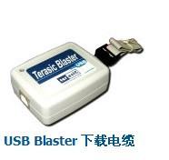 altera USB blaster FPGA CPLD全兼容下载线 原装正品