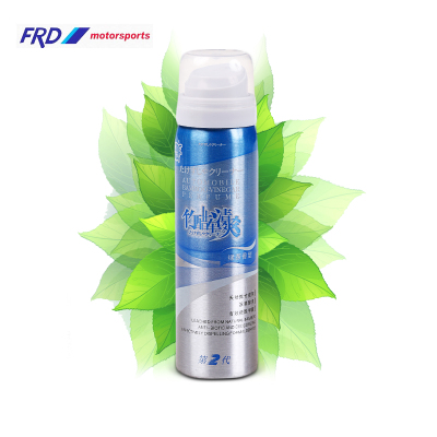 Car air freshener spray in addition to smell the new car in addition to formaldehyde odor car essential special offer free shipping home