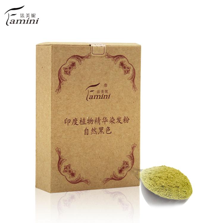 正品包邮 法美妮 印度植物精华养发染发粉自然黑色50g*2套装