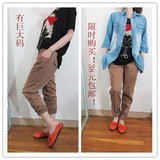 """Soybean"" foreign trade exclusive Korean wild super thin cotton stretch halun pants feet pants large"