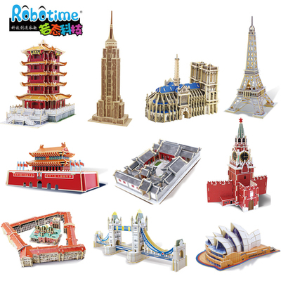 If the state of wooden shipping 3C certification 3d dimensional puzzle assembling toys creative gifts diy world architectural model