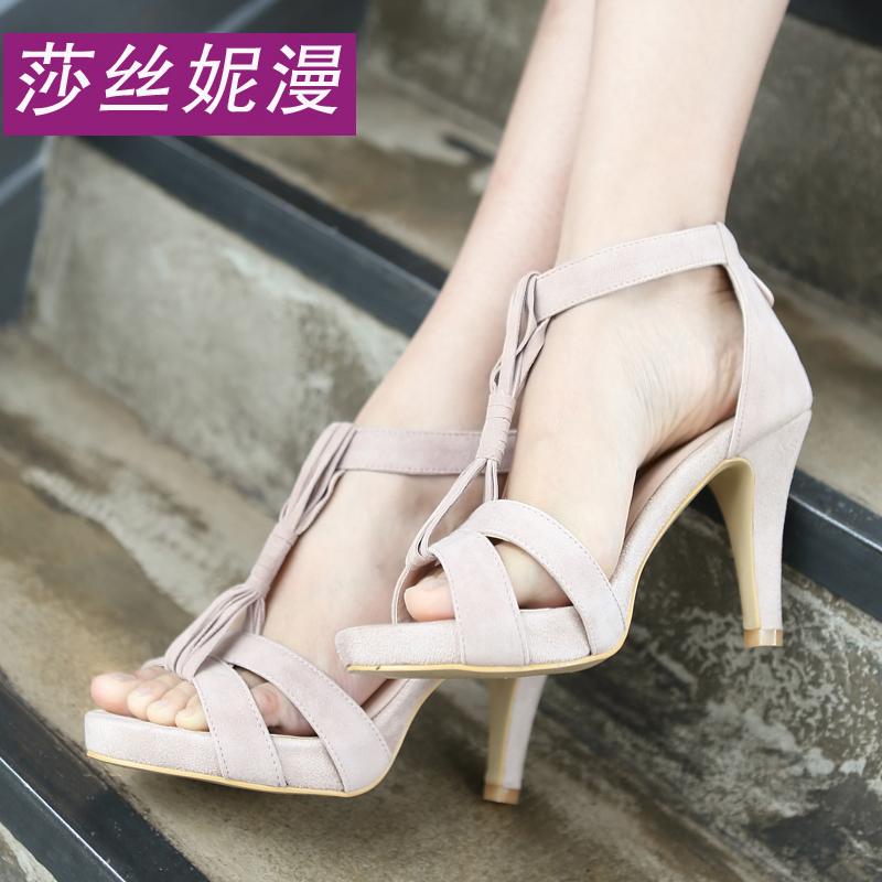 2014夏季新款韩版防水台粗跟露趾凉鞋磨砂羊皮女式凉鞋高跟鞋女鞋