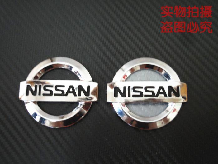 шильдик D50 Nissan логотип