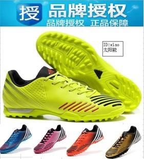 бутсы Adidas AD 12 Мужские Лакированная кожа/блестящая кожа Амортизация, Анти-скольжение, Износостойкость, Воздухопроницаемые, Другие особенности, Поддержка, Баланс, Устойчивость к ударам, Лёгкость Искусственный газон